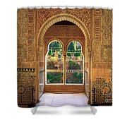 The Alhambra Torre De La Cautiva Shower Curtain