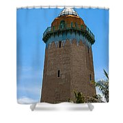 The Alhambra Water Tower Shower Curtain