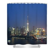 The Beautiful Bund, Shanghai, China Shower Curtain