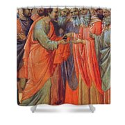 The Betrayal Of Judas Fragment 1311 Shower Curtain