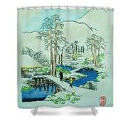 The Bridge At Mishima Shower Curtain