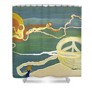The Burden Of Truth Shower Curtain