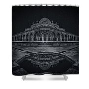 The Calm Of Night Shower Curtain