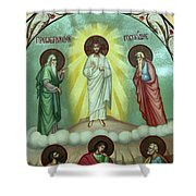 The Discussion Shower Curtain
