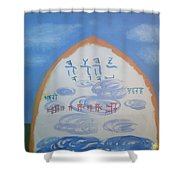 The Divine Name Shower Curtain