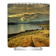 The Evening Calm Shower Curtain