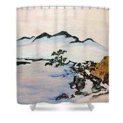 The Fading Spirit Of Chikanobu Awakened By Shintoism Shower Curtain