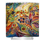 The Galilee Village Shower Curtain