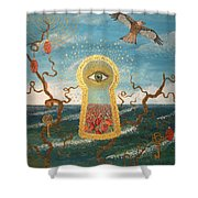 The Gateway. Shower Curtain