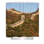 The Great Wall On Beautiful Autumn Day Shower Curtain