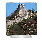 The Great Wall Mountaintop Shower Curtain