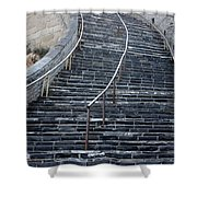 The Great Wall Steps Shower Curtain