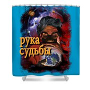 The Hands Of Fate Shower Curtain