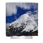 The Himalayas Tibet Yantra.lv 2016  Shower Curtain