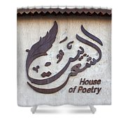 The House Of Poetry Shower Curtain