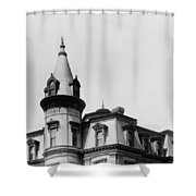 The House On Main 2016 Shower Curtain