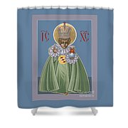 The Infant Of Prague 184 Shower Curtain