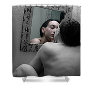 The Inner Sanctum - Self Portrait Shower Curtain