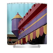 The King's Coloring Book Shower Curtain