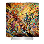 The Legends Of Yotvata Shower Curtain