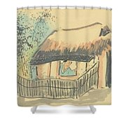 The Narrow Road To The Deep North 1 Shower Curtain