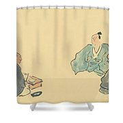 The Narrow Road To The Deep North 5 Shower Curtain