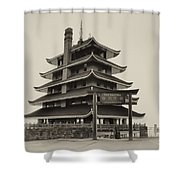 The Pagoda - Reading Pa. Shower Curtain