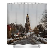The Road To The Temple In The Early Spring. Shower Curtain