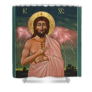 The Second Coming Of Christ The King 149 Shower Curtain
