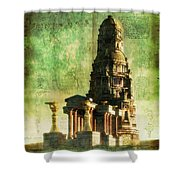 The Seven Cryptical Books Of Hsan Shower Curtain