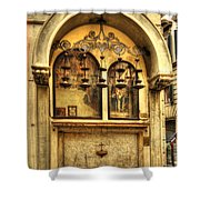 The Tabernacle Of The Five Lamps Shower Curtain