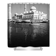 The Tranquil Pass  Shower Curtain