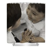 The Twelve Gifts Of Birth - Reverence 2 Shower Curtain