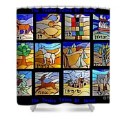 The Twelve Tribs Of Isral Shower Curtain