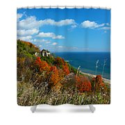 The View - Scarborough Bluffs Shower Curtain