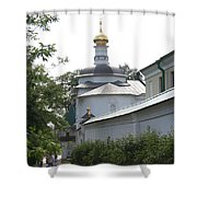 The Walls Of Dmitrov Shower Curtain