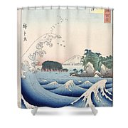 The Wave Shower Curtain by Hiroshige