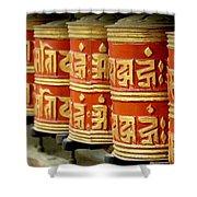 Tibetan Prayer Wheel  Shower Curtain