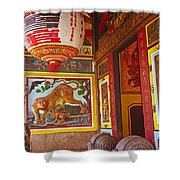 Tiger Mural Shower Curtain