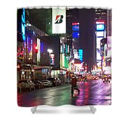 Times Square In The Rain 2 Shower Curtain