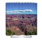 To The Edge Of Vastness Shower Curtain