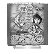 To The Missionfields Shower Curtain