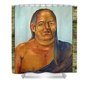Tochtli Illustration Shower Curtain