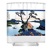 Top Quality Art - Mt,fuji36view-shinshu Suwako Shower Curtain