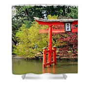 Torii And Cherry Blossoms Shower Curtain
