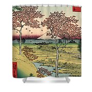 Toto Meguro Yuhhigaoka - Sunset Hill Meguro In The Eastern Capitol Shower Curtain