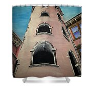 Tower In Lyon France Traboules Shower Curtain