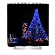 Toy Wonderland Shower Curtain