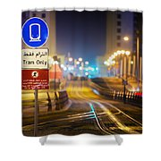 Tram Only Shower Curtain