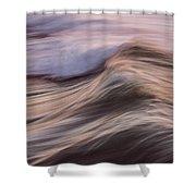 Transverse I Shower Curtain
